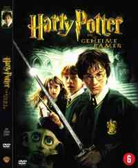 Harry Potter 2, The Chamber of Secrets